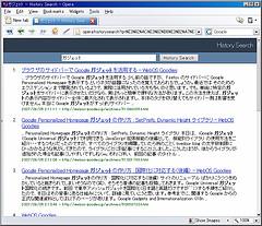 Opera 9.5 : 履歴検索ページ